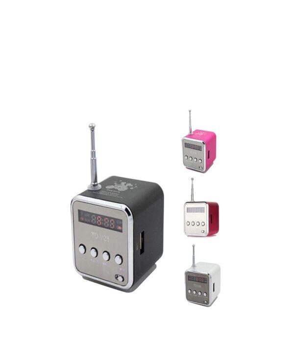 Buy Stereo Music Player Radio