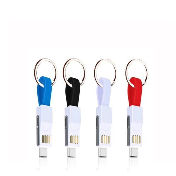 buy Keychain Cable