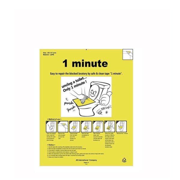 buy Pongu Toilet Sticker Plunger
