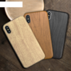 Wooden Pattern Soft TPU Cover For iPhone 7 Case 7Plus 6 6S Plus Wood Grain Soft Back Shell For iPhone 8 X XR XS MAX 11 Pro MAX