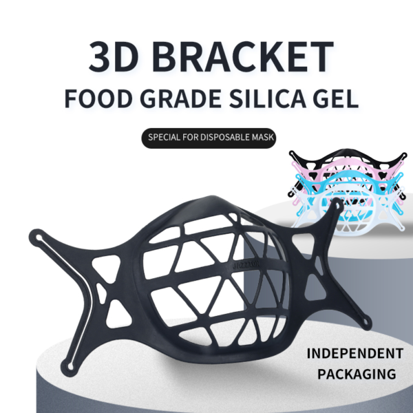 3D Silicone Breathable Bracket